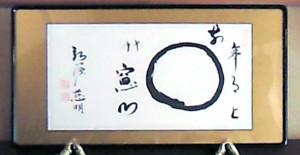201502201105000